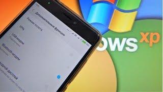 СМАРТФОН ЯК USB модем на Windows XP. !!! ЧИТАЙТЕ ОПИС !!!.