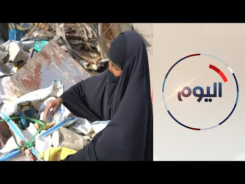 الحجر المنزلي يفاقم معاناة الفقراء واللاجئين في العراق  - 09:59-2020 / 4 / 2