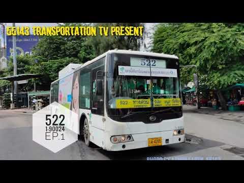 Bts Skytrain Cnr Changchun Bombardier Movia Emu B1 36 Ep 3 Terminates Mochit Station Youtube