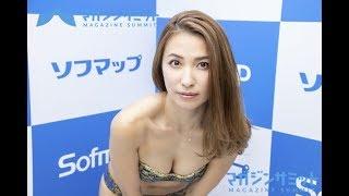 戸田れい ソフマップAKIBA④号店にて28枚目となるイメージDVD『家政婦は...