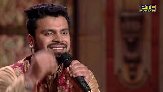 Studio Round 17 | Voice of Punjab 8 | Full Episode | PTC Punjabi