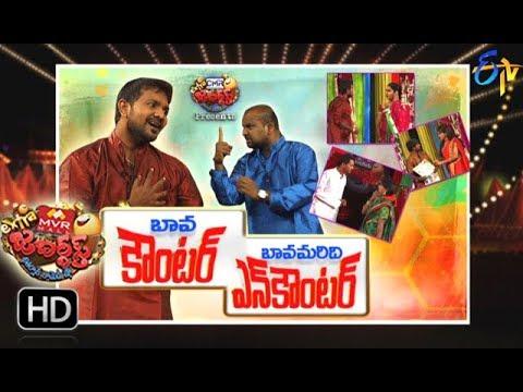 Extra Jabardasth|19th January 2018   | Full Episode | ETV Telugu