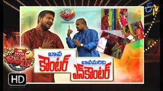 Extra Jabardasth 19th January 2018     Full Episode   ETV Telugu