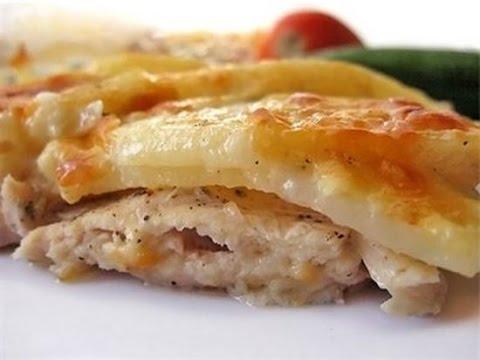Картошка по-королевски запеченая с овощами и мясом