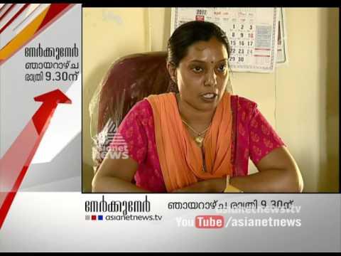 No Govt aid for Kunnamkulam Government Deaf Vocational Higher Secondary School