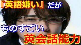 嵐・二宮和也の英語嫌いで勉強せずにでも成り立つ英会話が凄い 「99.9─...