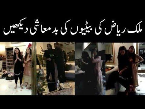 Download Malik Riaz Daughter Crying REALITY of Uzma Khan Affair Full Video with Husband of Amna Usman Malik