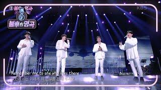 포레스텔라 - SCARBOROUGH FAIR [불후의 명곡2 전설을 노래하다/Immortal Songs 2]   KBS 210501 방송