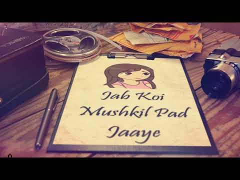 song- tum dena sath mera : female version