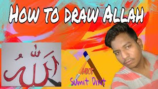 "How To Draw ""Allah"" in Arabic"