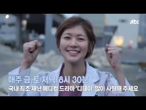 jung so min and kim hyun joong dating 2013