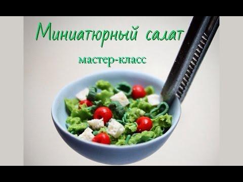 Что входит в салат греческий