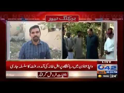Shaheed Major Ishaq's dead body sent to CMH