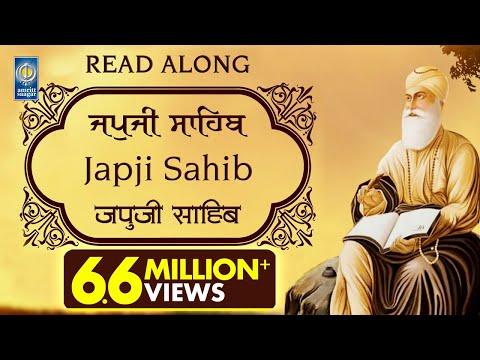 Japji Sahib ( Nitnem Bani ) Punjabi English Hindi Read Along | Learn Path - Riar Ji | Amritt Saagar