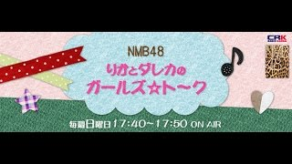 NMB48岸野里香.