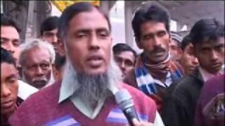 Shotter Shondhane: 3rd January 2010 - Part 1 (Bengali)