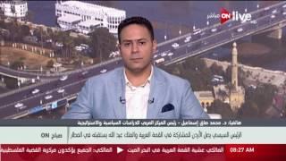 خبير سياسي: القمة العربية تحمل مؤشرات إيجابية ويجب النظر لتصريحات نتنياهو