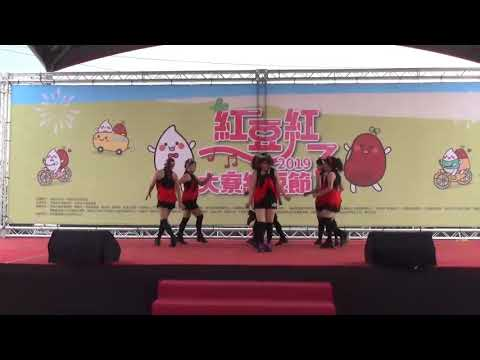 Dura  亮亮朱      108.11.30  大寮紅豆節