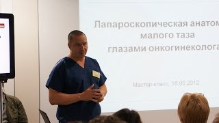 Сергей Байдо | Поднимаются ли пациенты на второй день после лапароскопии желудка