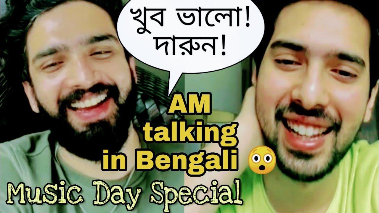 ARMAAN MALIK & AMAAL MALLIK ~ brothers calling • world music day special    R B YouTube 2021