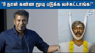 samuthirakani-speech-at-aelay-movie-audio-launch-aelay-halitha-shameem-manikandan-htt