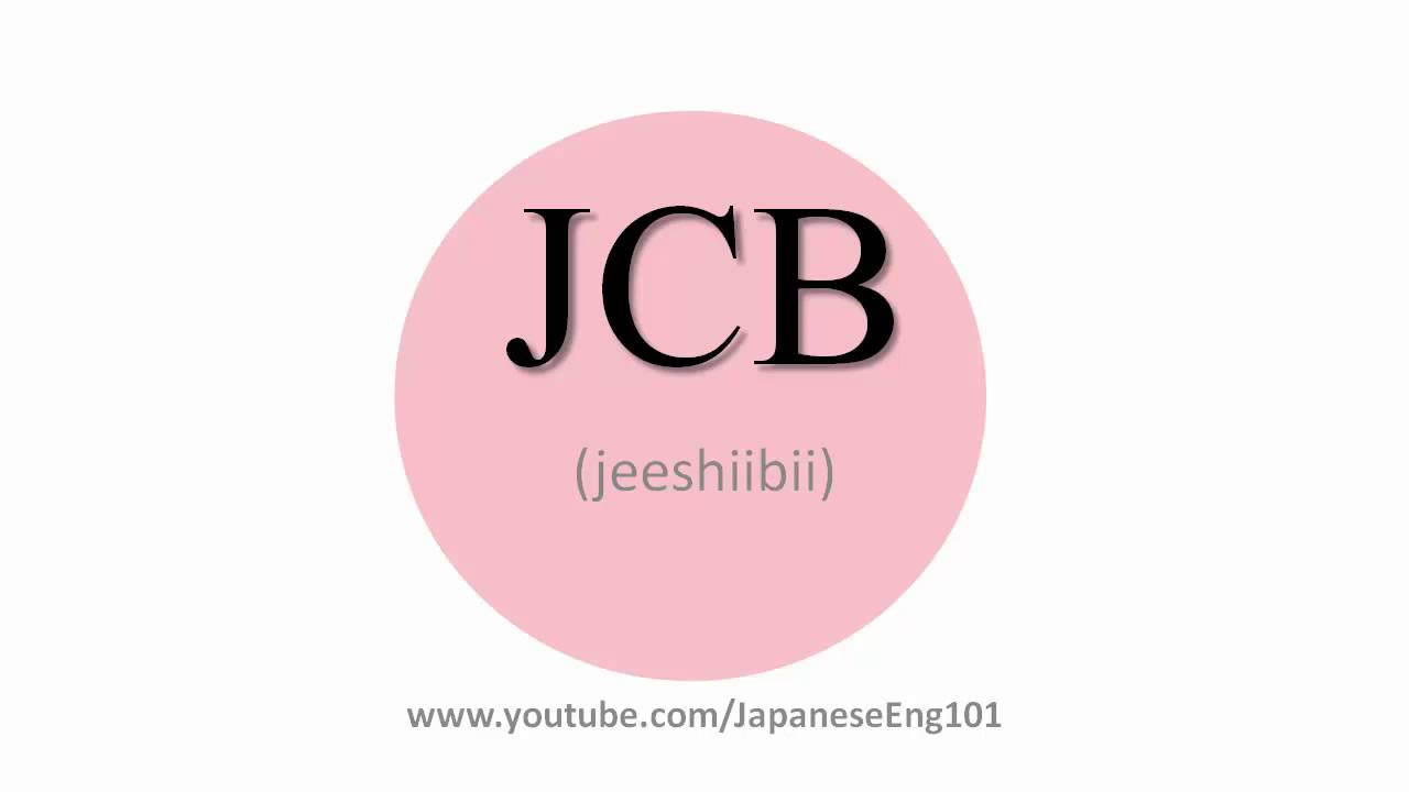 How to pronounce jcb youtube for Bureau pronounce