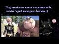 ДРАКОНЫ И ВСАДНИКИ ОЛУХА 4 СЕЗОН 25 СЕРИЯ Как приручить дракона Гонки за гранью