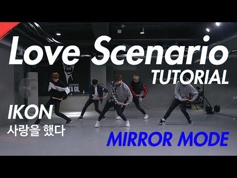 아이콘 IKON - 사랑을했다 Love Scenario Dance Tutorial. 안무 튜토리얼 (안무배우기) 거울모드 Mirror Mode By LJ Dance