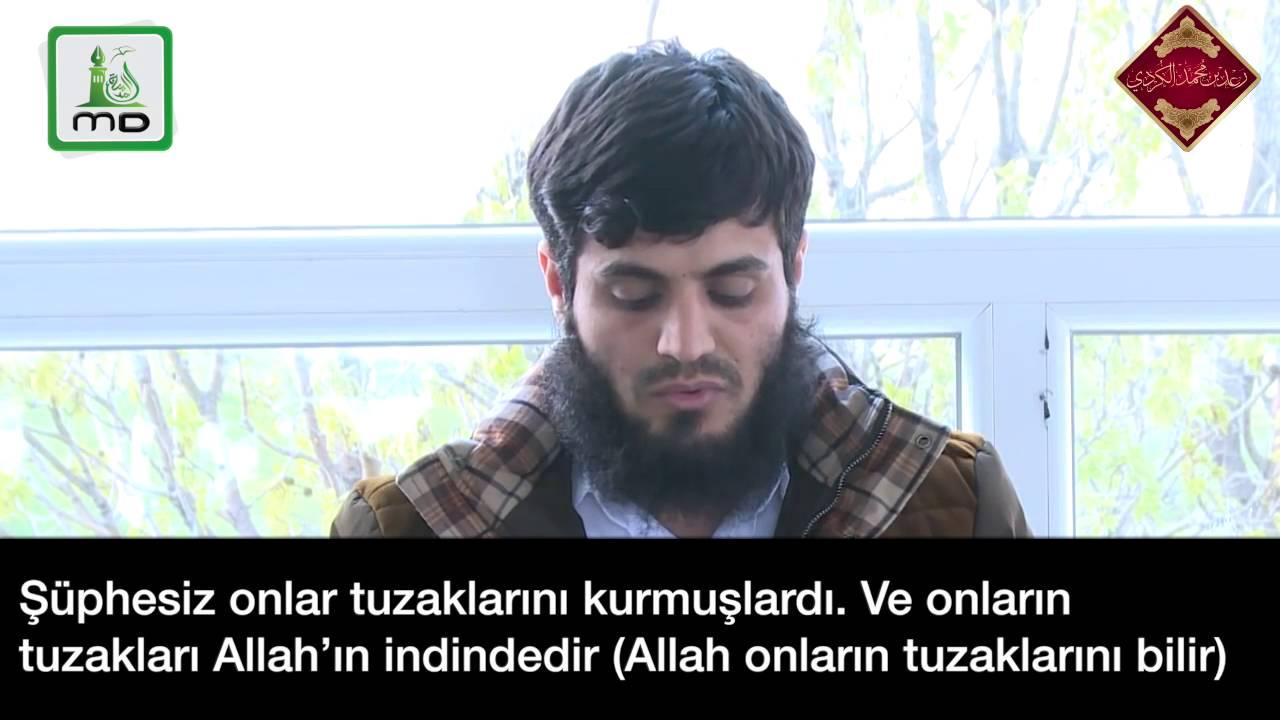 Ra'd el-Kurdi - İbrahim Suresi (42-52 ayetleri)