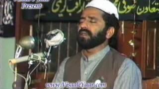 QASIDA BURDA SHARIF(Qari Zubaid Rasool In Sialkot)BY Visaal