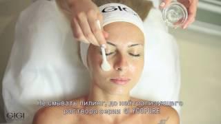 Мастер-класс процедуры по уходу за кожей лица из серии Nutri Pepride