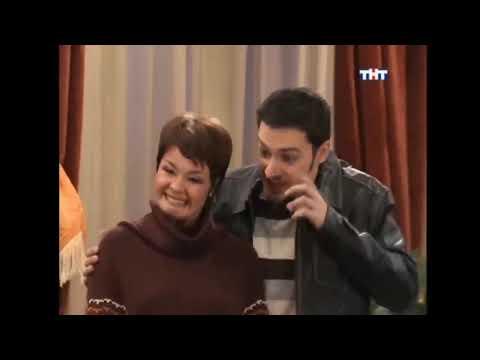 Счастливы вместе - 4 сезон 250-253 серии (5-8 серия) HD