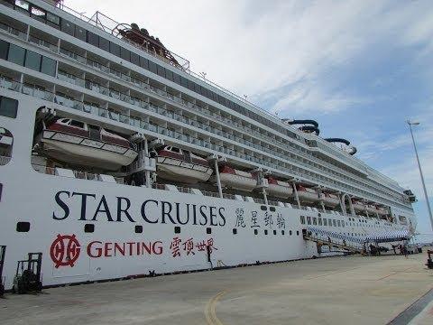 Star Cruises Cruise Review | SuperStar Virgo
