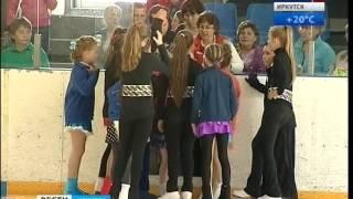 """Соревнования по фигурному катанию среди детей прошли в Иркутске, """"Вести-Иркутск"""""""