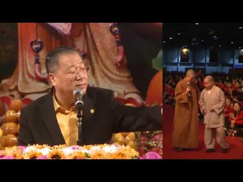 2016-07-01~06 香港 Hong Kong 卢台长Master JunHong Lu 世界佛友见面会【看图腾精选2】