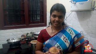 Chat masala in Tamil | Chaat Masala | சாட் மசாலா