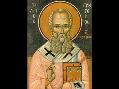 Святитель Григорий Богослов Слово На Святую Пасху  Песнопение Тропарь