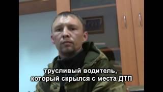Совершивший наезд на пешехода и скрывшийся с места ДТП водитель задержан (Ижевск)