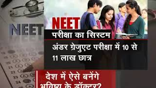Today latest breaking news on Neet 2017 Scam.At ndtv india prime time with Ravish kumar.