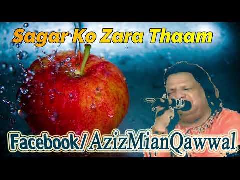 Aziz Mian Qawwal - Main Sharabi Sharabi Lyrics