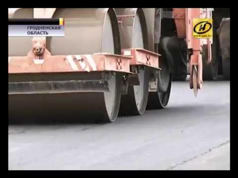 Www.Asfalt.in - новітня технологія будівництва доріг