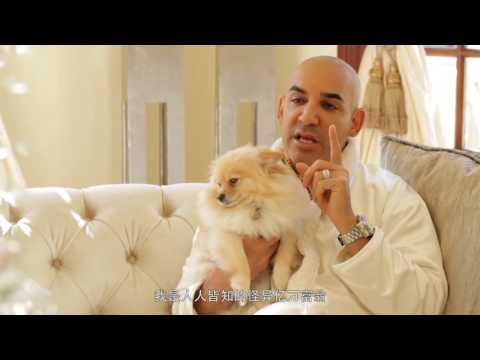 Episode 1 - Billionaire Alki David on entrepreneurship with Vivi Lin