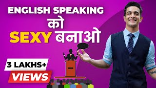 English Speaking को SEXY बनाओ | 5 Communication Skills Tips | BeerBiceps Hindi