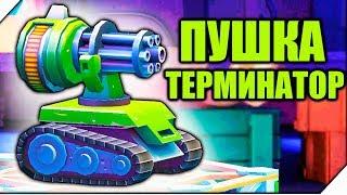 МОЙ ТАНК ВСЕГДА ПЕРВЫЙ - Tanks a lot. Игры Андроид