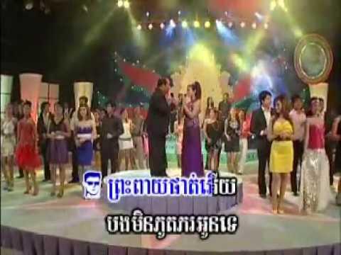 Copy of Khmer Karaoke Malin Vong & Sous Songveacha