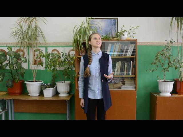 Изображение предпросмотра прочтения – АнастасияПахомова читает произведение «Она сидела наполу…» Ф.И.Тютчева