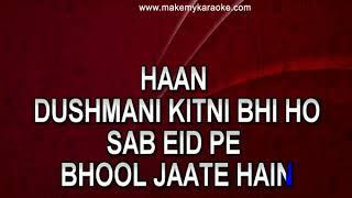 Karaoke Eid Mubarak - Daddy