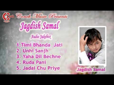 jagadish Samal Audio Juke Box