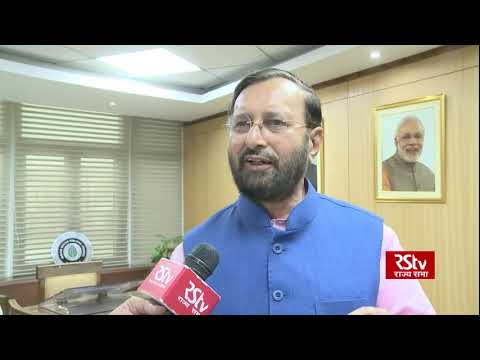 Public participation extremely crucial to protect environment, says Union Minister Prakash Javadekar