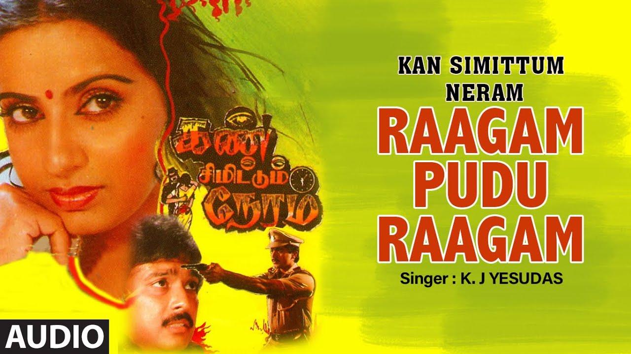Raagam Pudu Raagam Audio Song   Tamil Movie Kan Simittum Neram   Karthik, Ambika, R. Sarathkumar